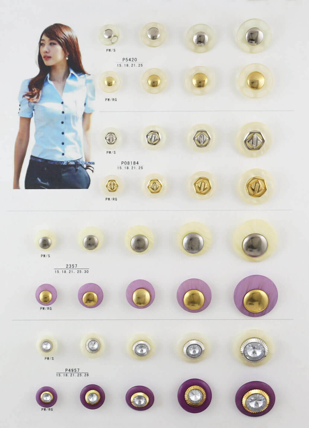 novelty buttons catalogue, combined buttons catalogue from SUNMEI