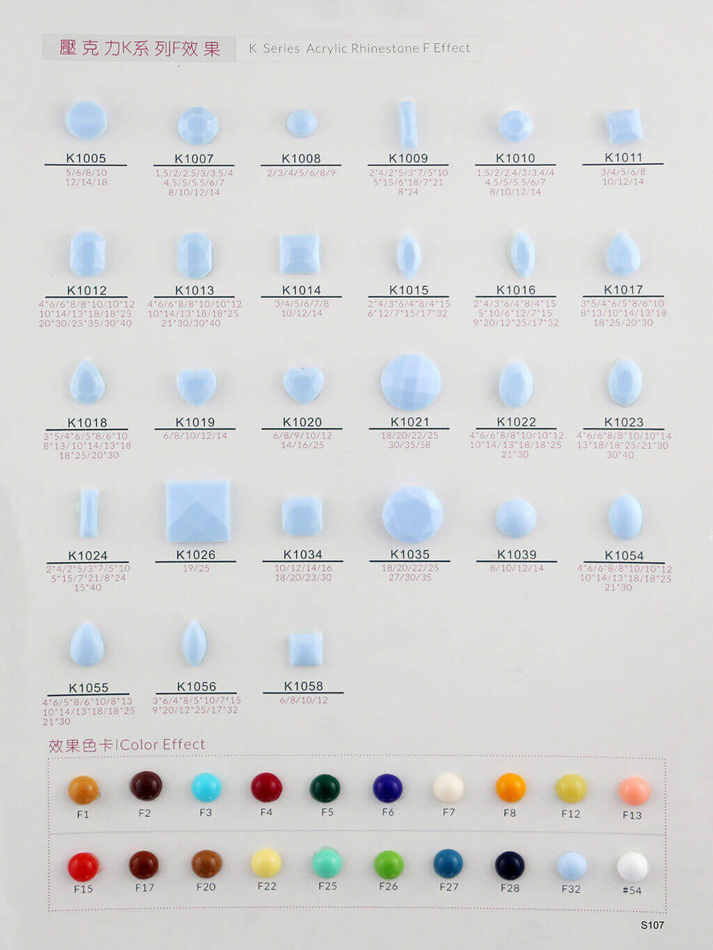 acrylic rhinestone without holes opaque catalogue-S107