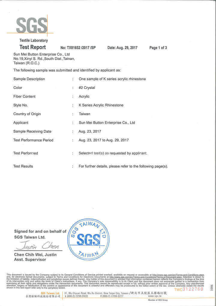 product-page-K-SGS-1