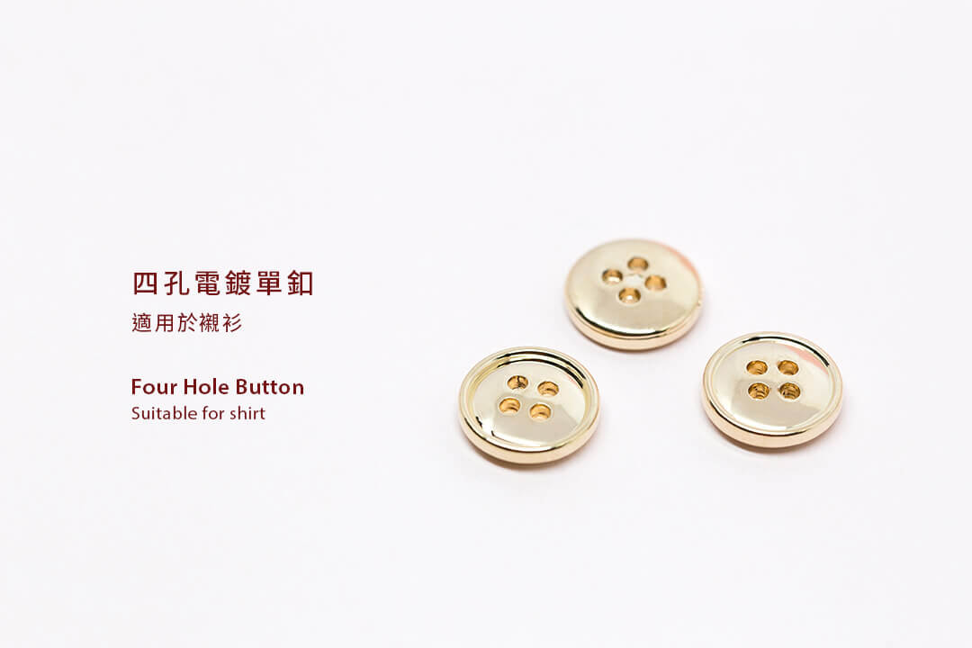small gold buttons