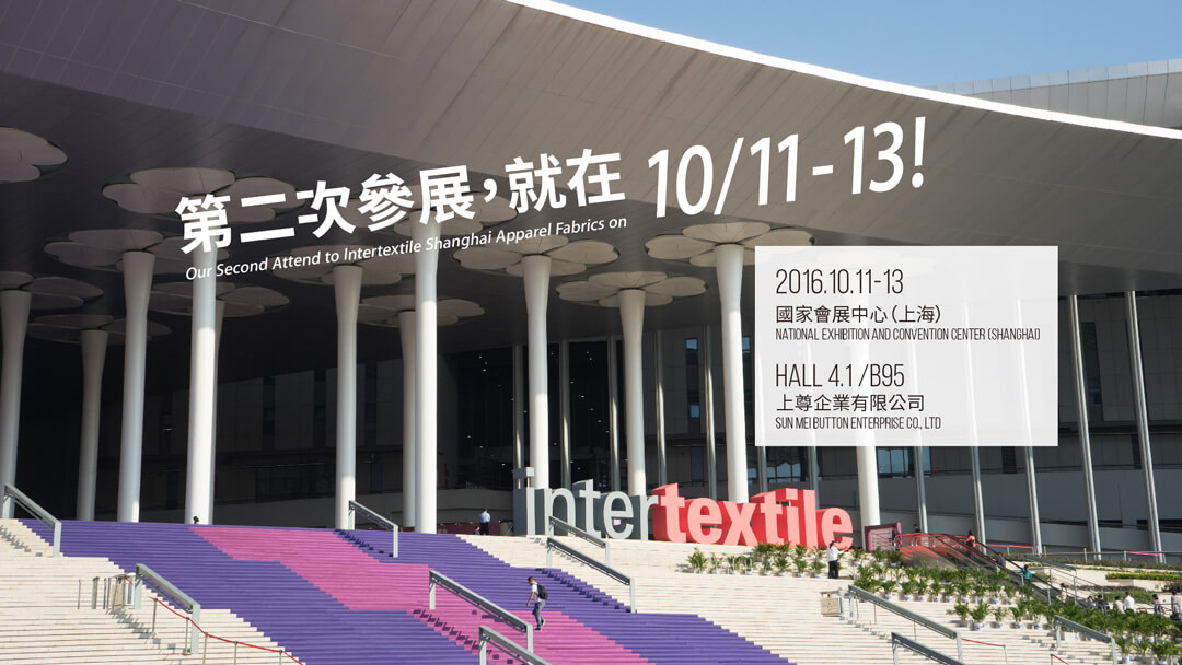 2016 Intertextile Shanghai Apparel Fabric. 5 Highlights Worth Visiting!