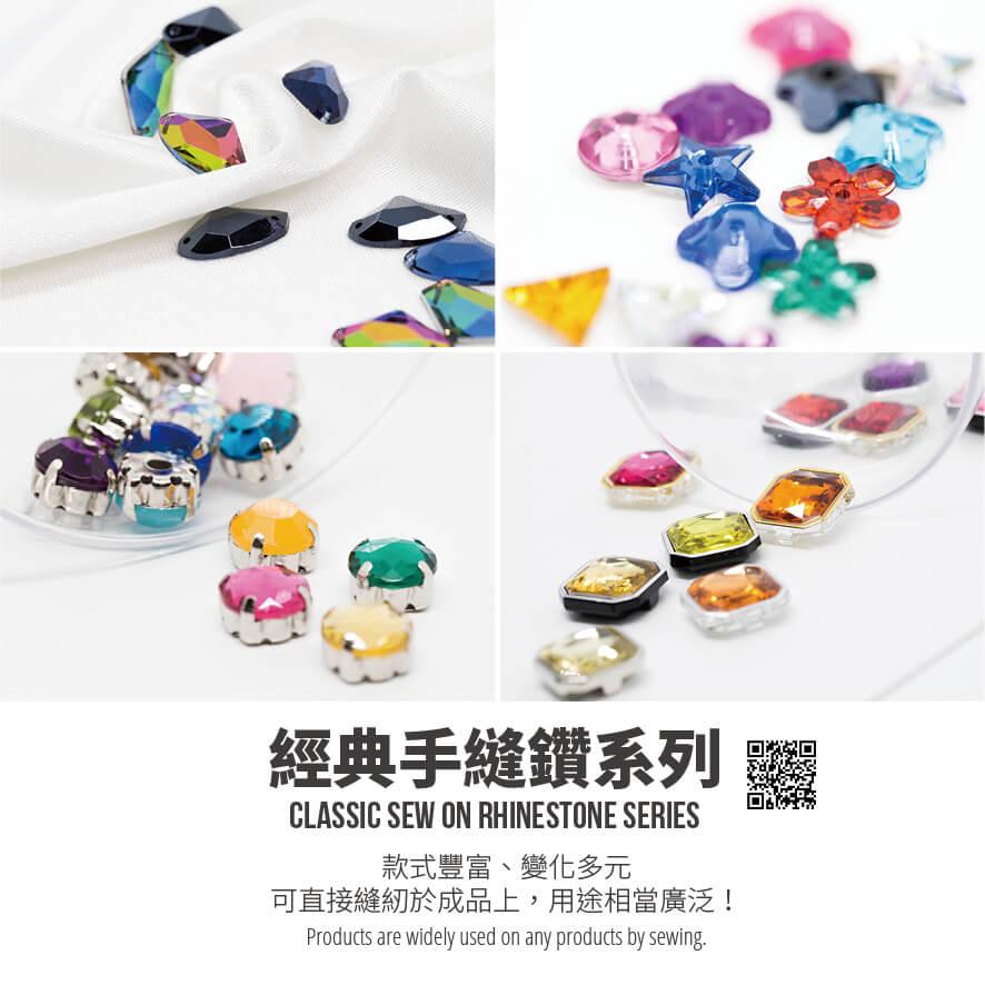 2016-intertextile-shanghai