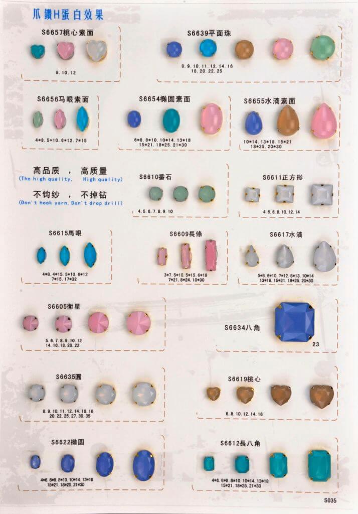 claw rhinestone opal effect catalogue-S035