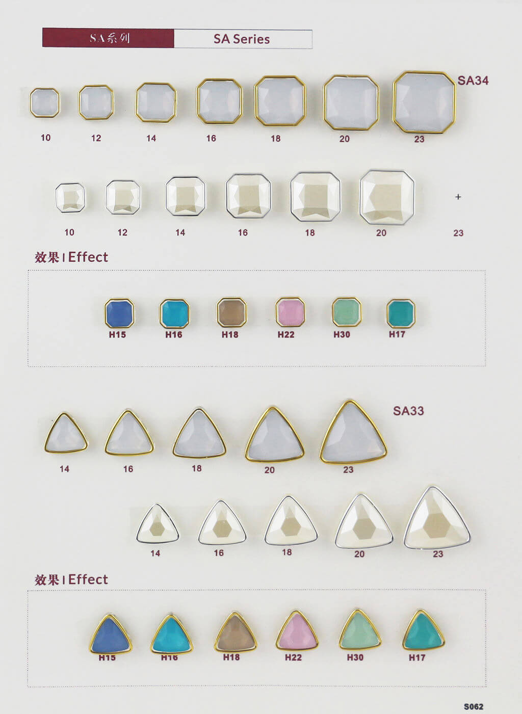 stones in sew on setting opal catalogue-S062