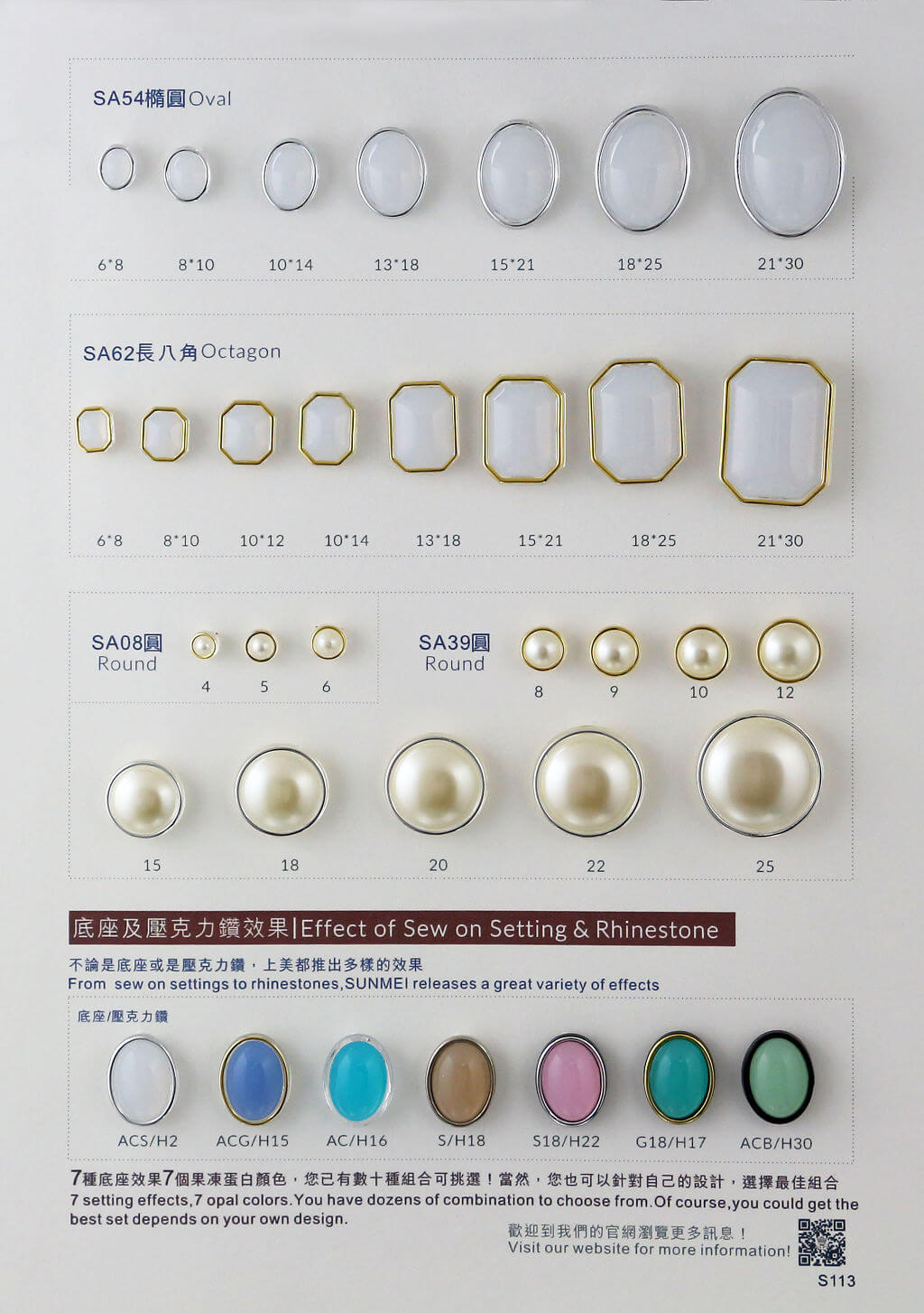 stones in sew on setting opal catalogue-S113