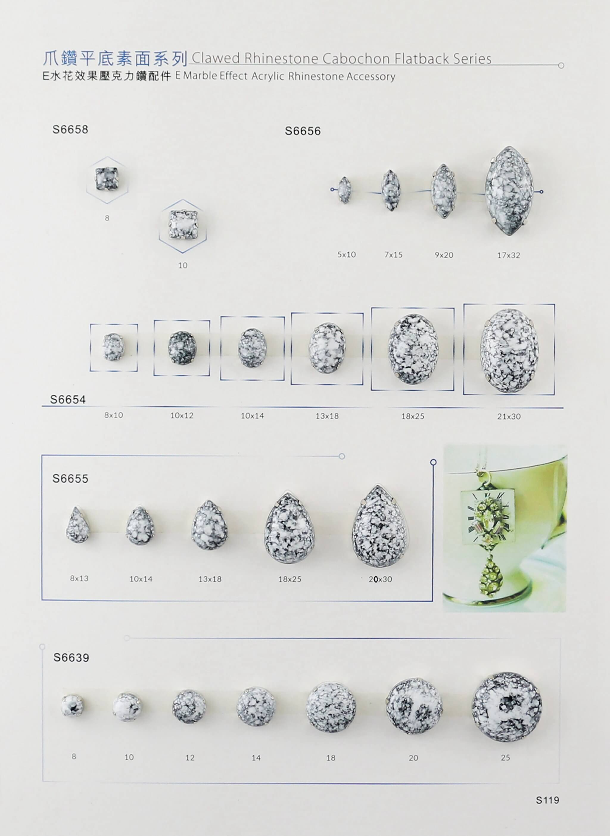 claw rhinestone marble effect catalogue-S119