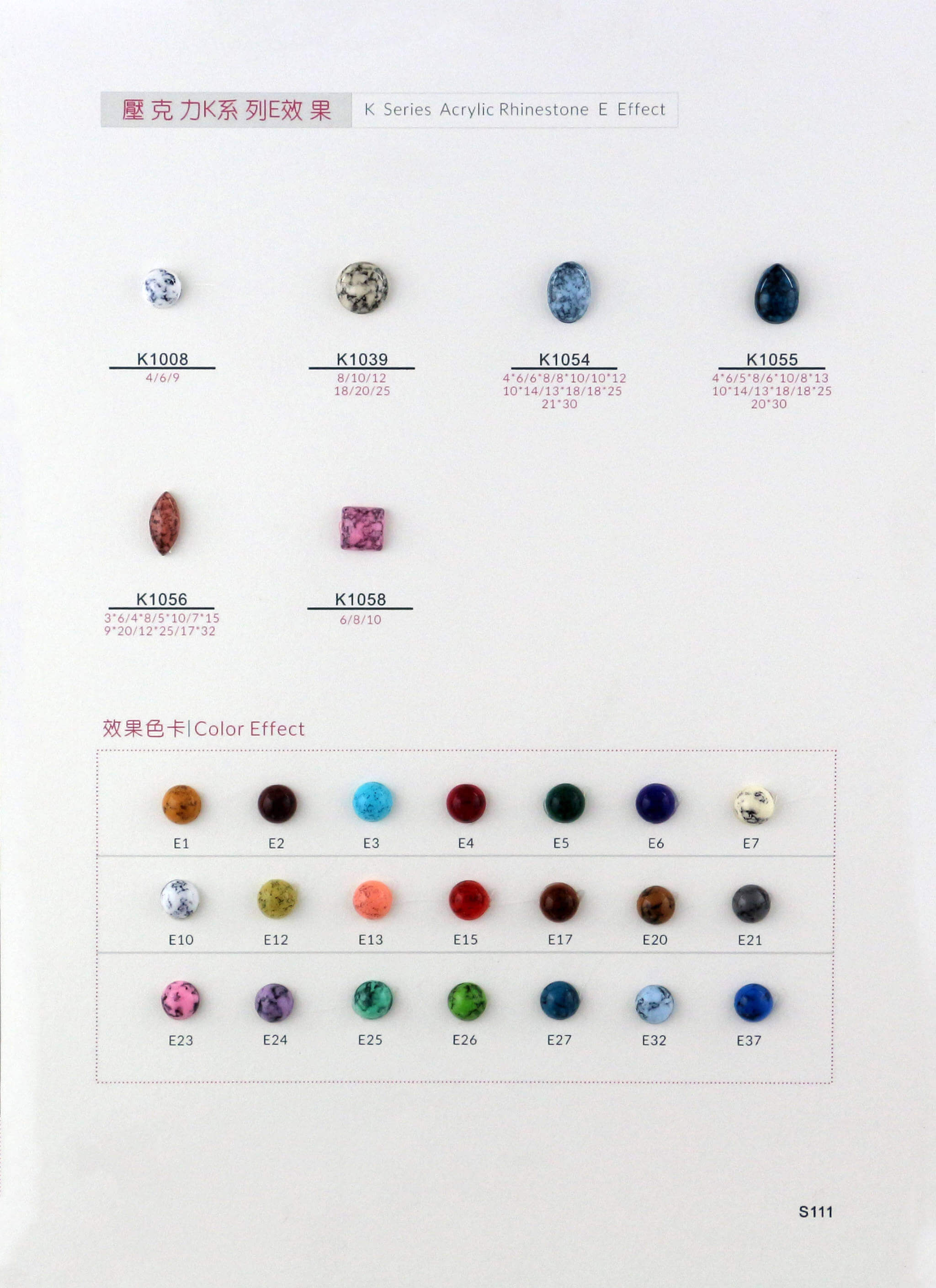 acrylic-rhinestone-marble-effect-catalogue