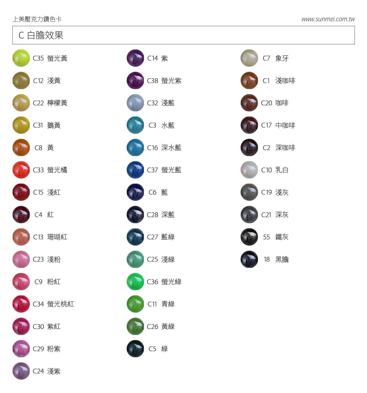 glossy-garment-accessory
