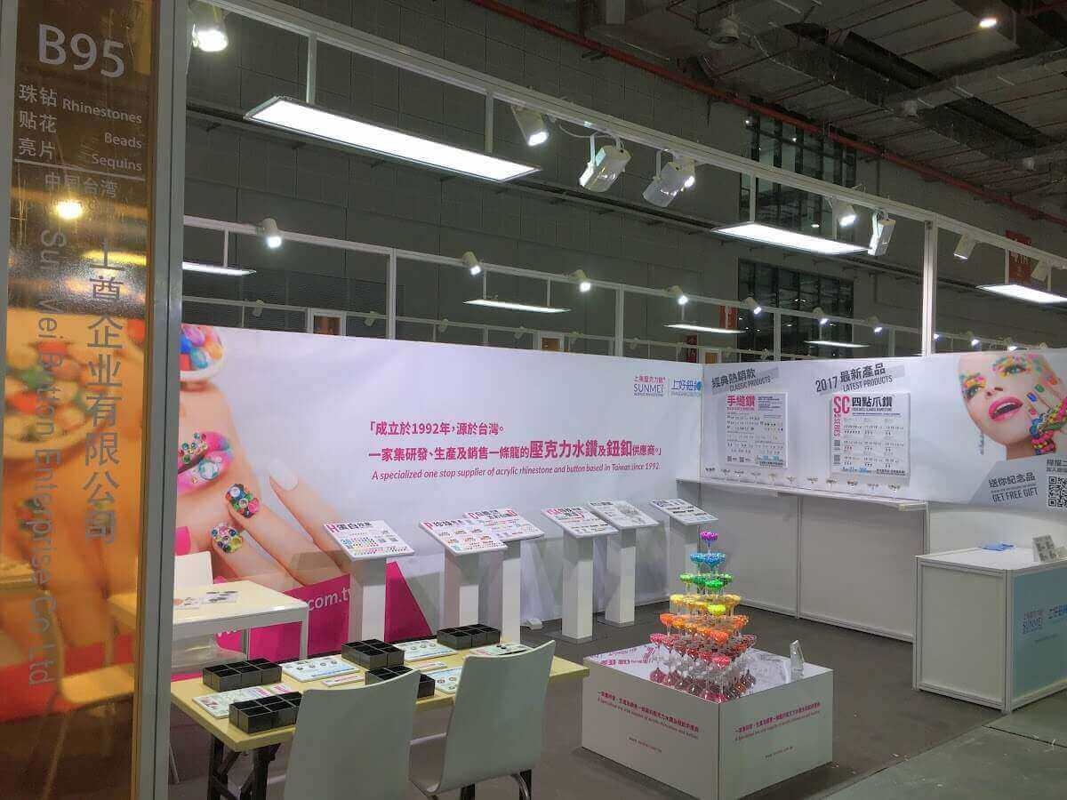 Thank you for your visit! 2016 Intertextile Shanghai Review