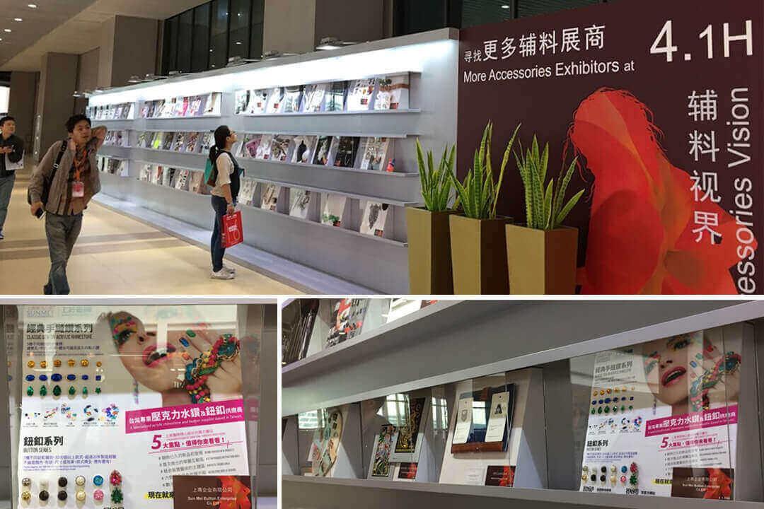 intertextile shanghai 2016
