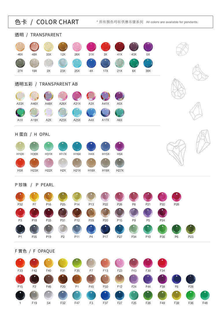 pendant catalogue colors