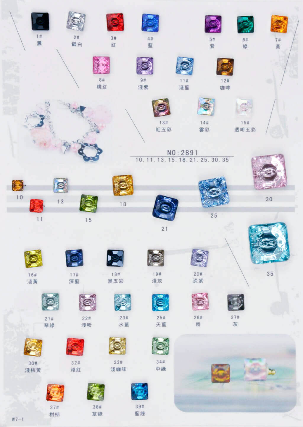 2891-acrylic-button-catalogue