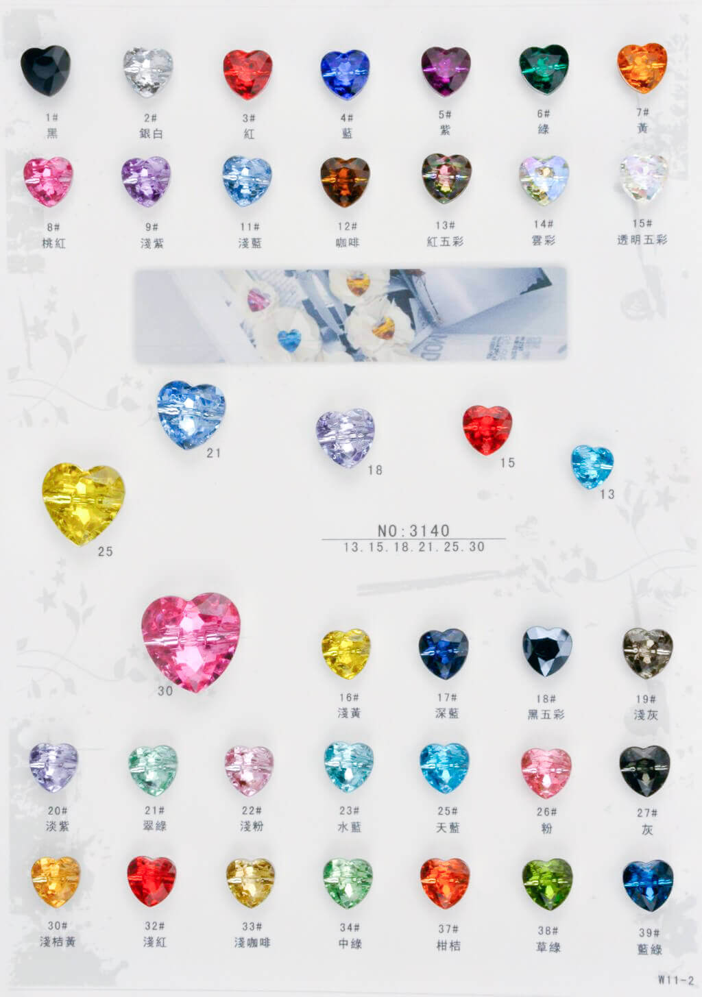 3140-acrylic-button-catalogue