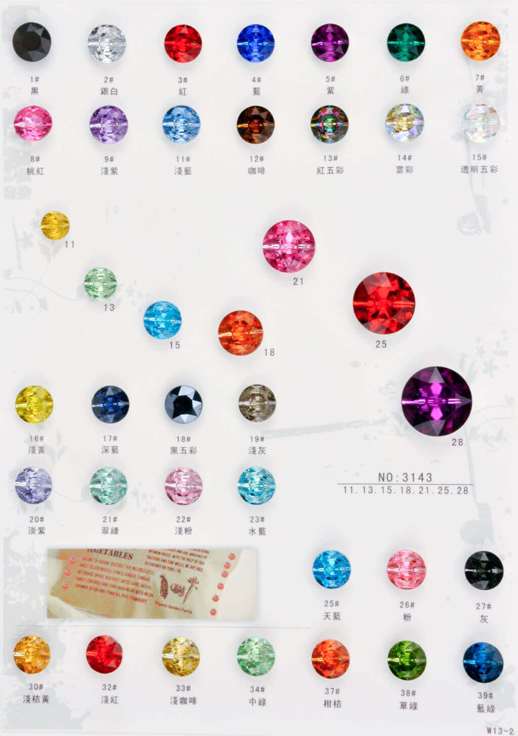 3143-acrylic-button-catalogue