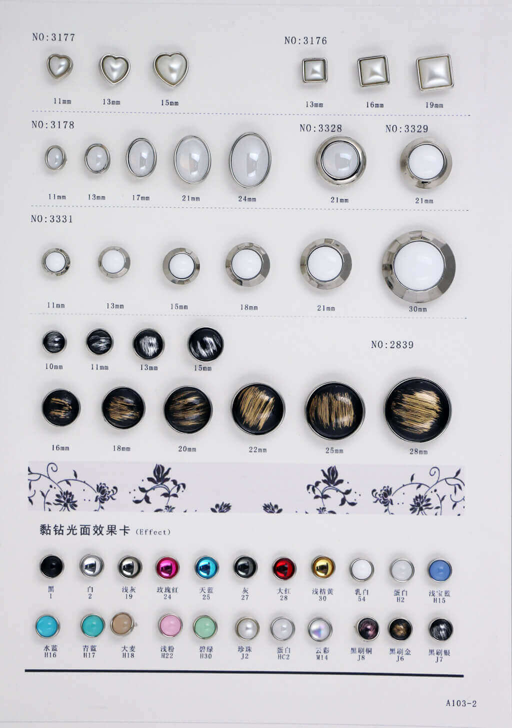 A103-2-rhinestone-button-catalogue