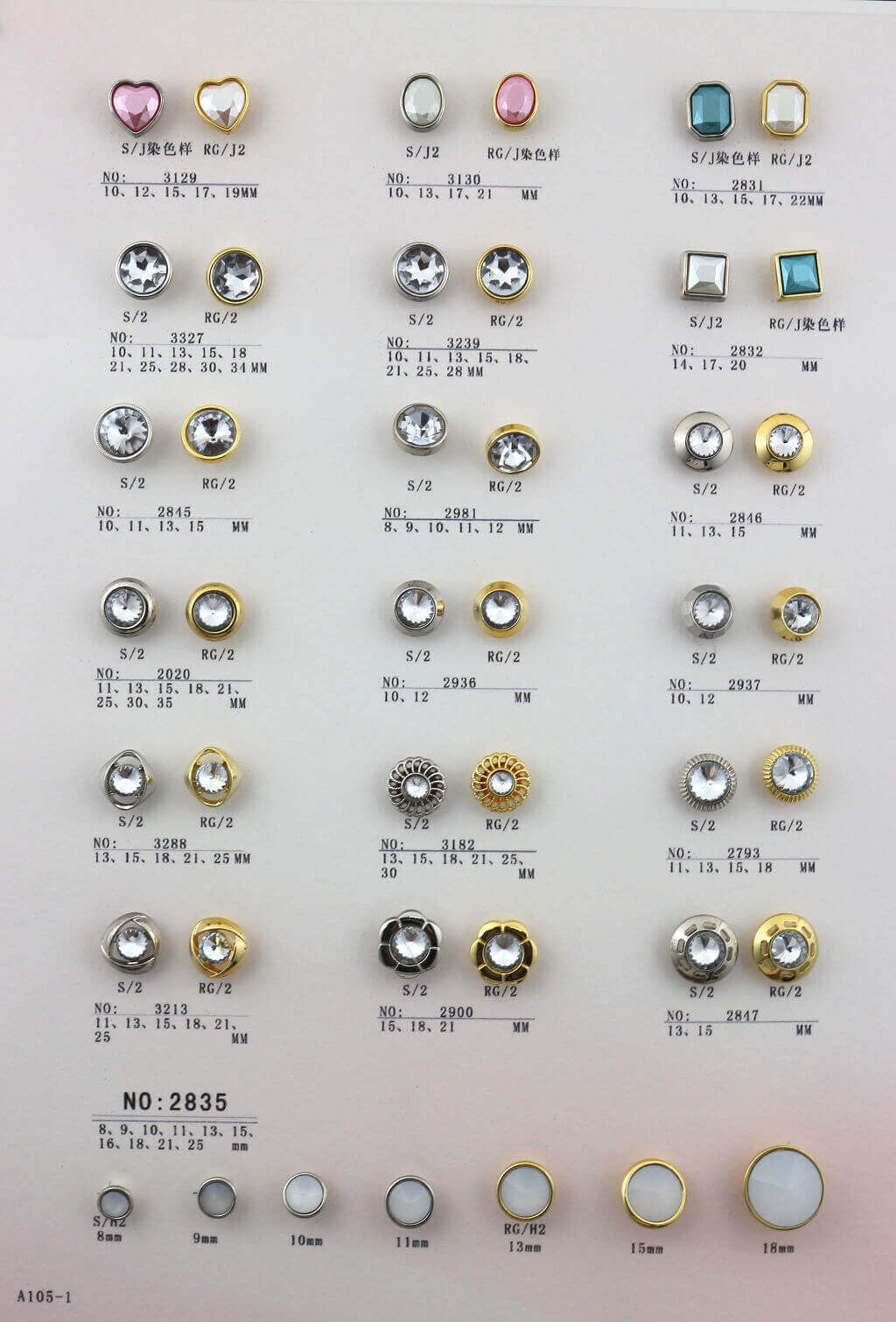 A105-1-rhinestone-button-catalogue