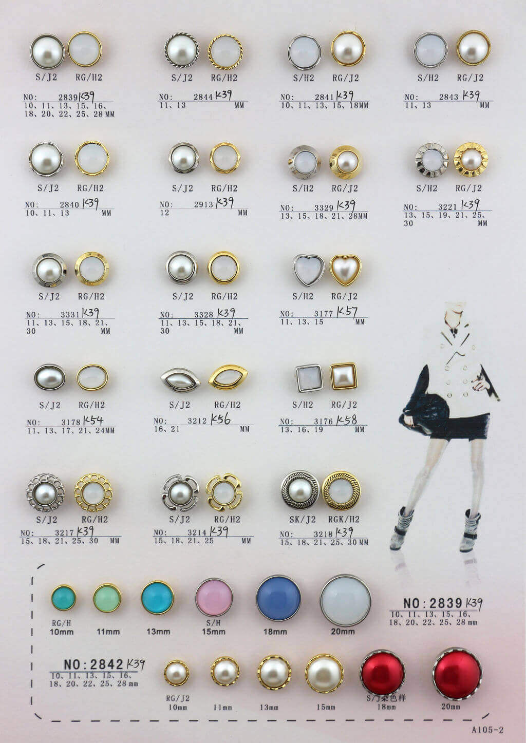 A105-2-rhinestone-button-catalogue