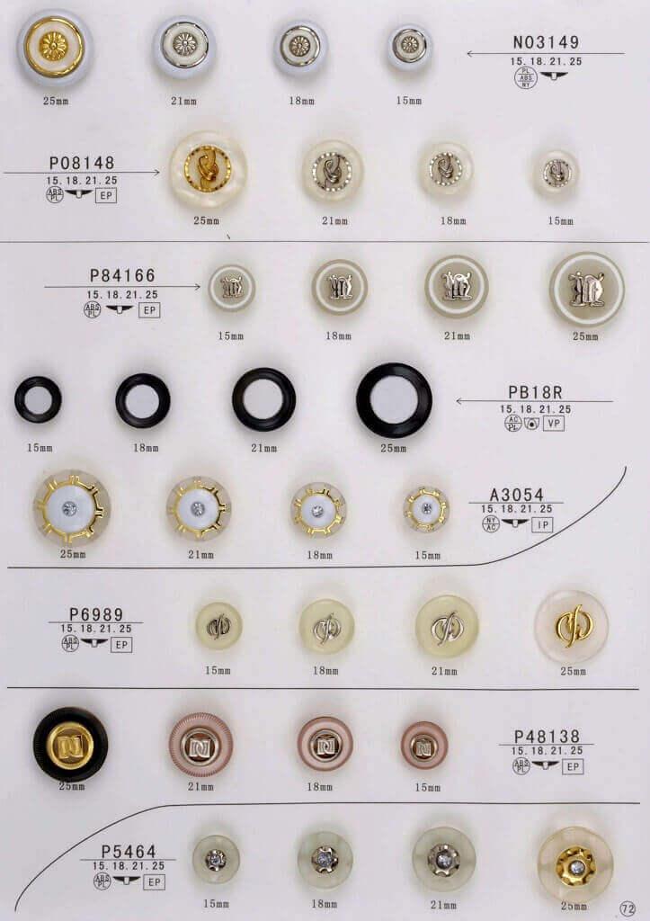 A11-72-combine-button-catalogue