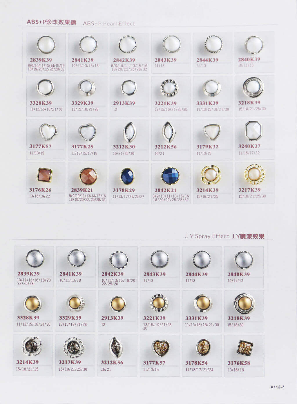 A112-3-rhinestone-button-catalogue