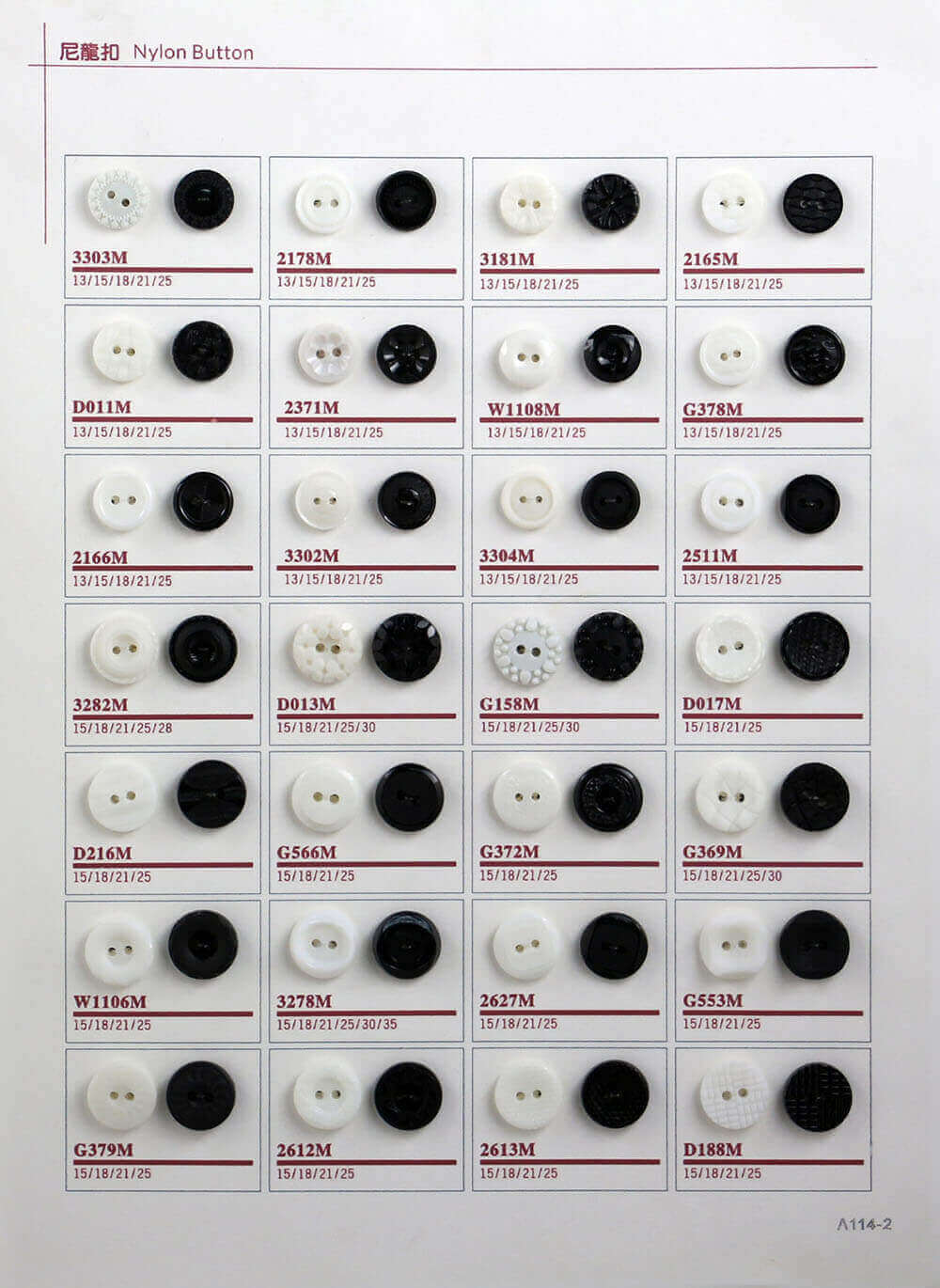 A114-2-nylon-button-catalogue
