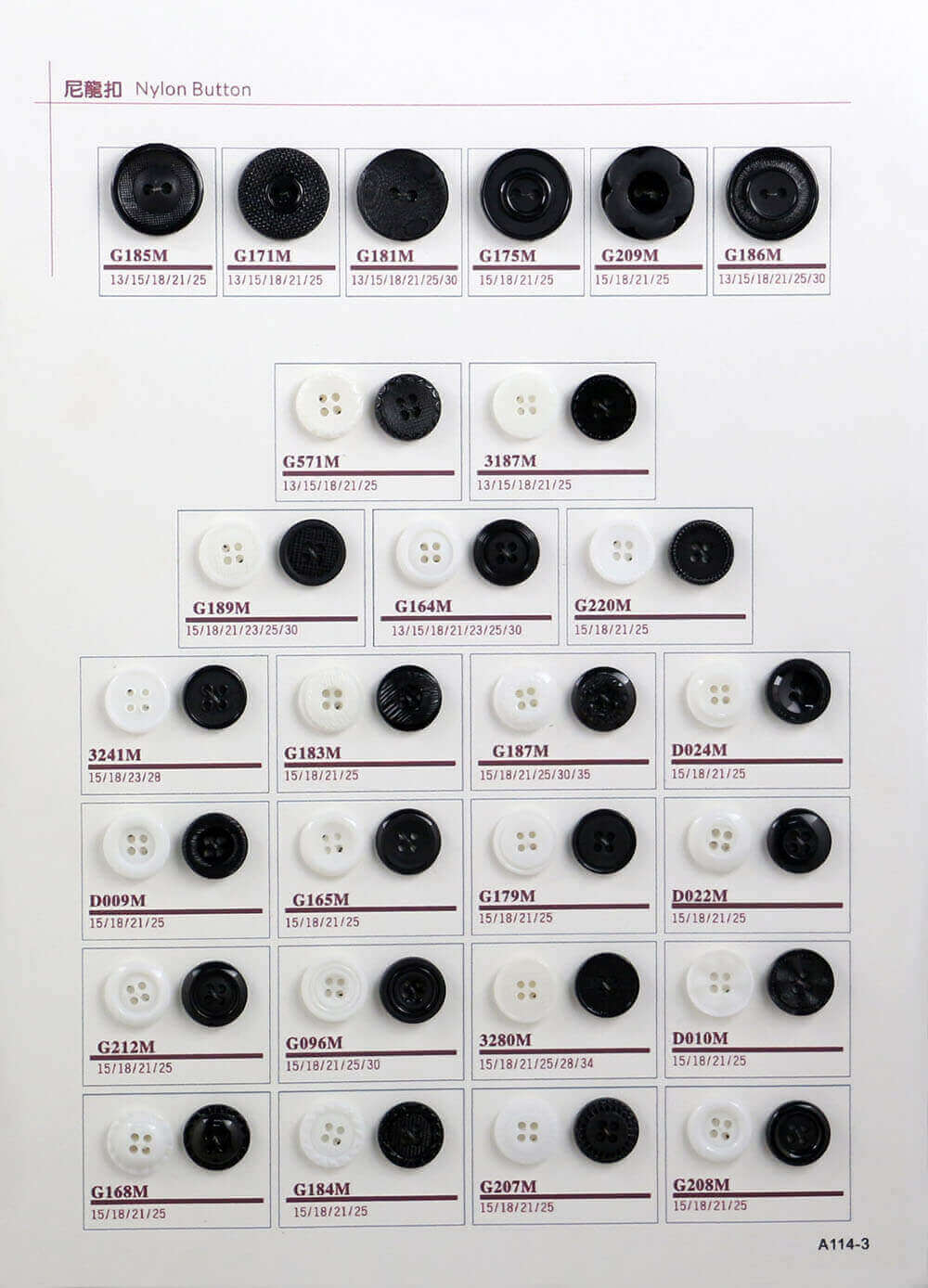 A114-3-nylon-button-catalogue