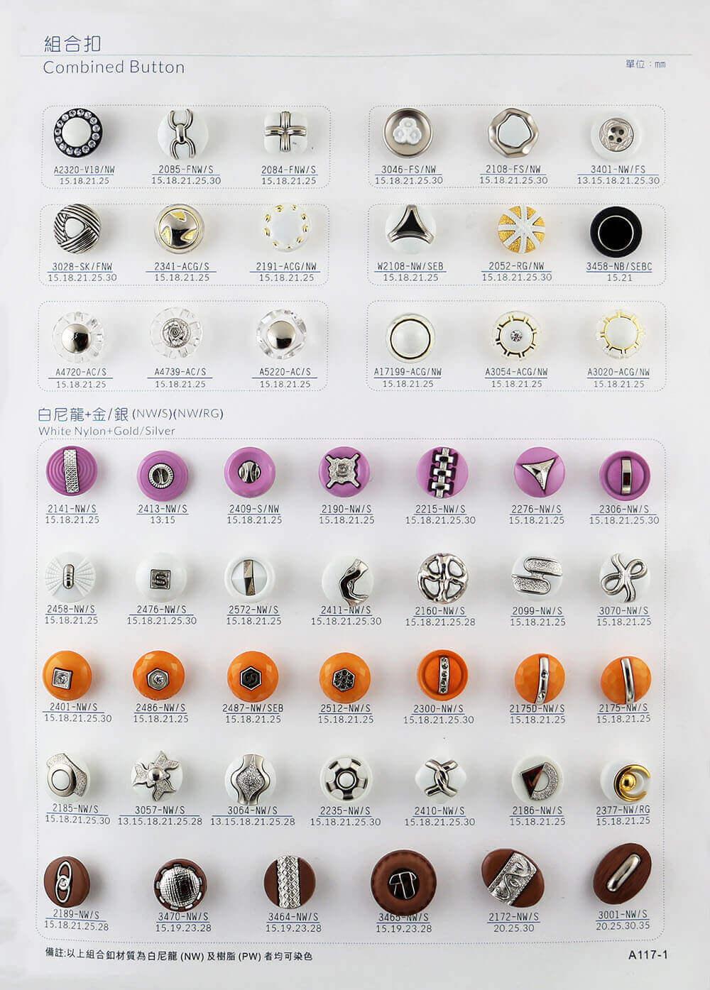 A117-1-combine-button-catalogue
