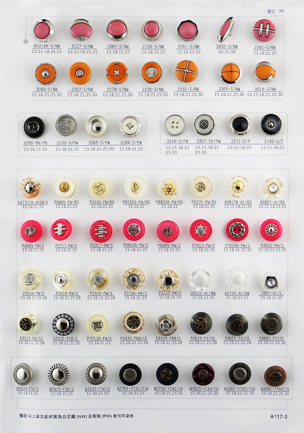 A117-3-combine-button-catalogue