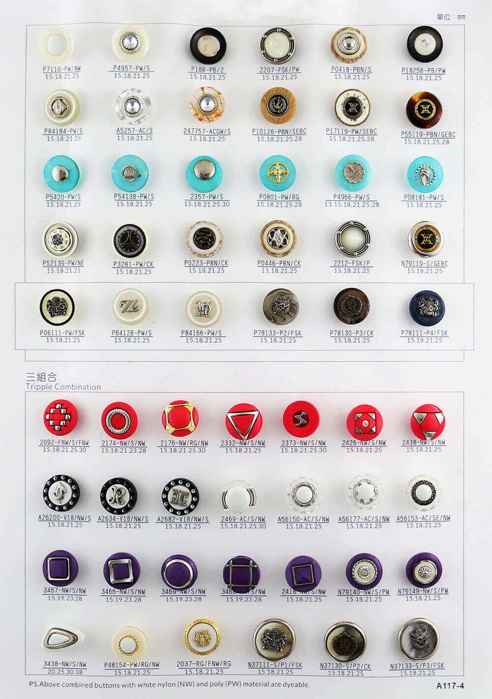 A117-4-combine-button-catalogue