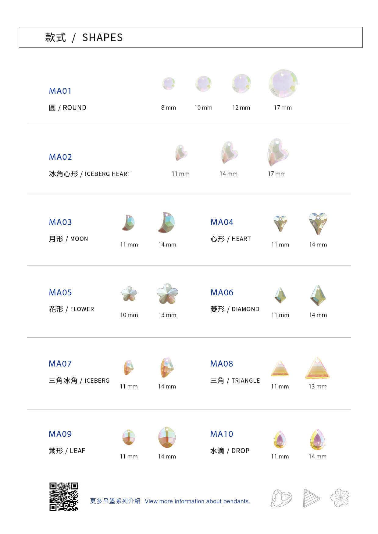 A120-1-pendants-catalogue