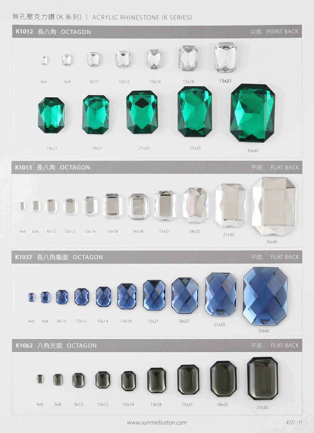 A121-11-acrylic rhinestone catalogue transparent