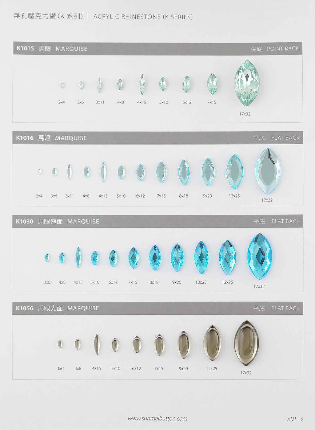 A121-6-acrylic rhinestone catalogue transparent