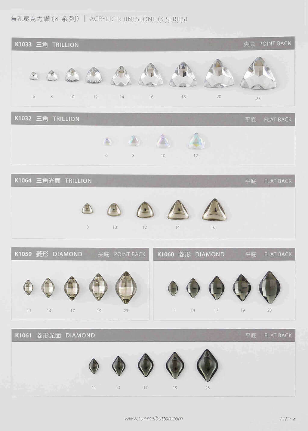 A121-8-acrylic rhinestone catalogue transparent