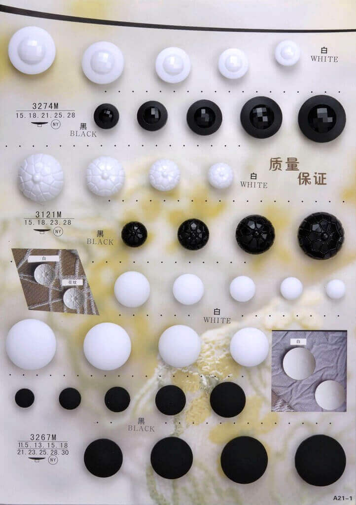 A21-1-nylon-button-catalogue