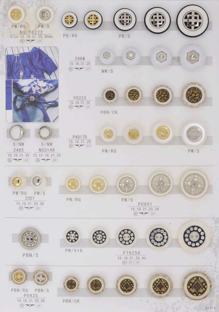 A27-1-combine-button-catalogue