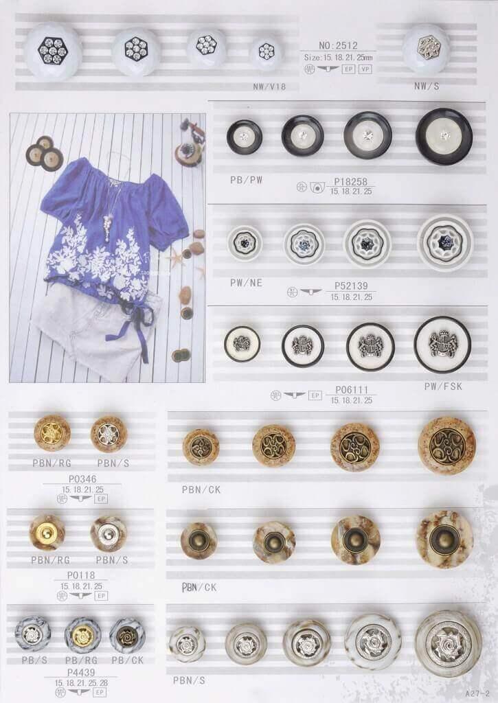 A27-2-combine-button-catalogue