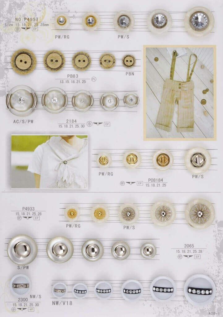 A28-1-combine-button-catalogue