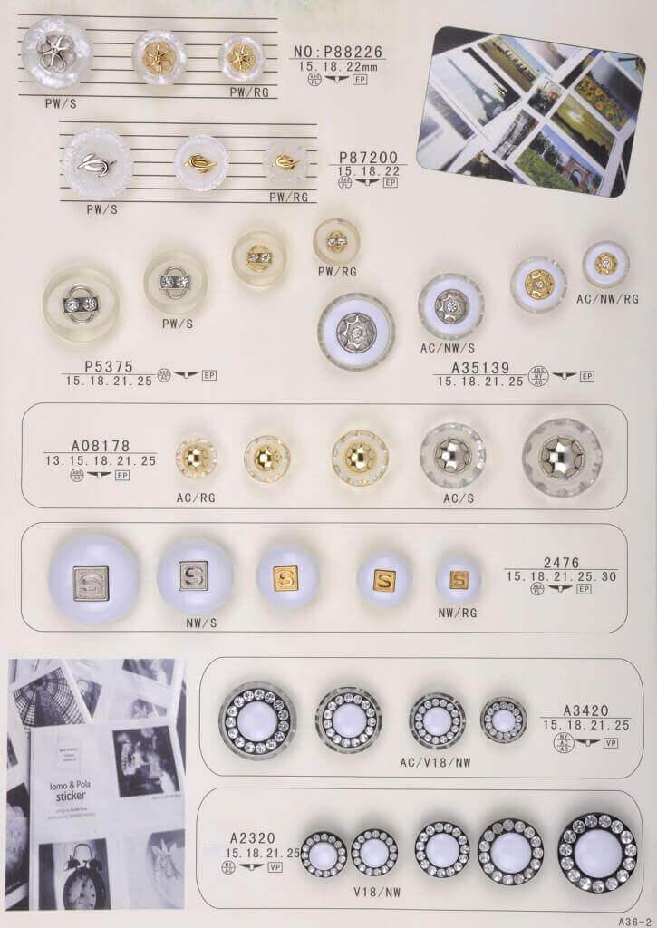 A36-2-combine-button-catalogue