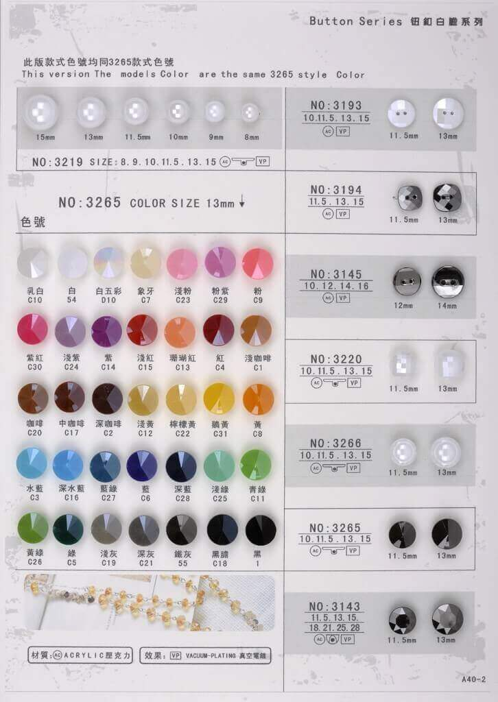 A40-2-acrylic-button-catalogue