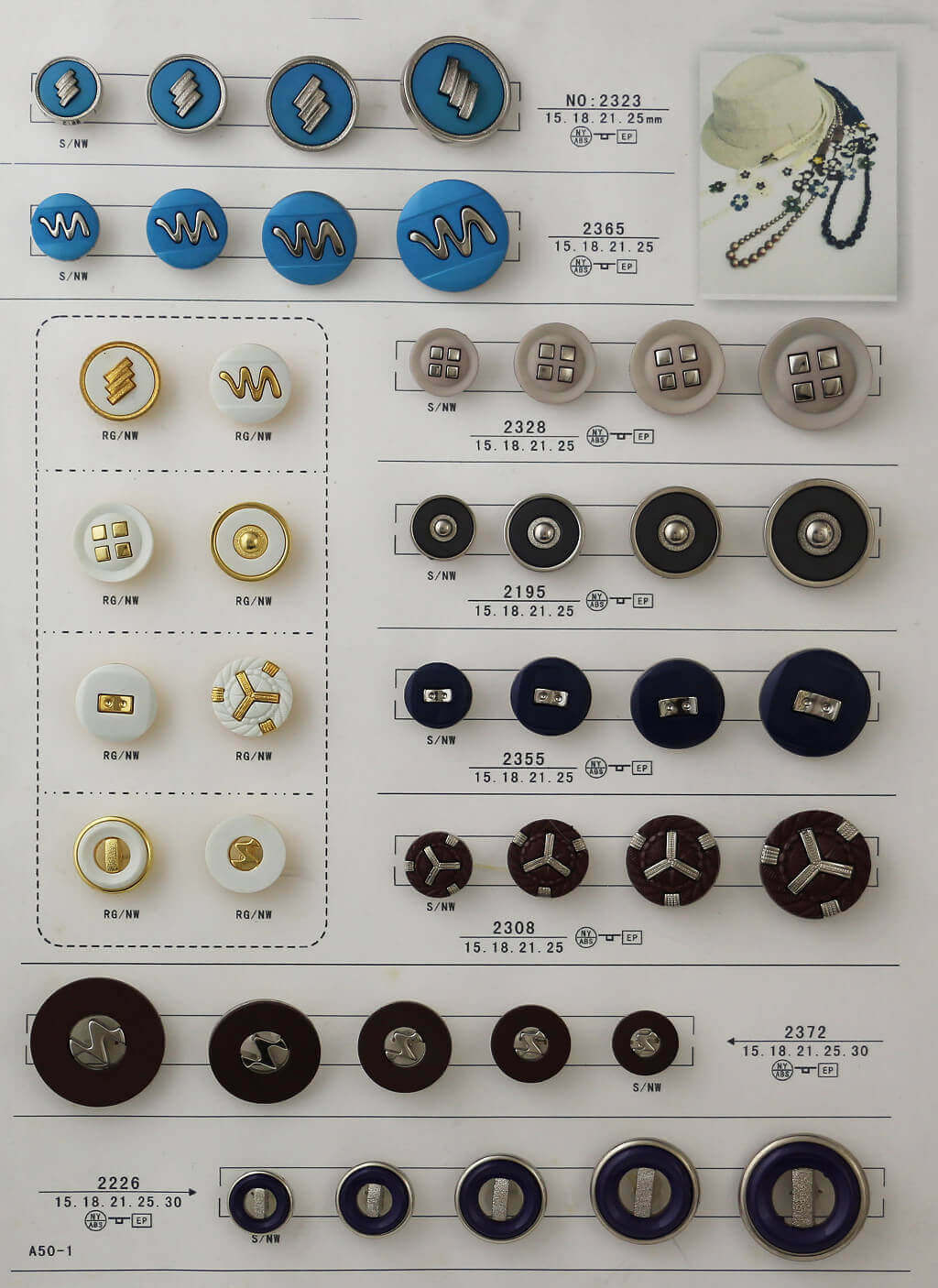 A50-1-combine-button-catalogue