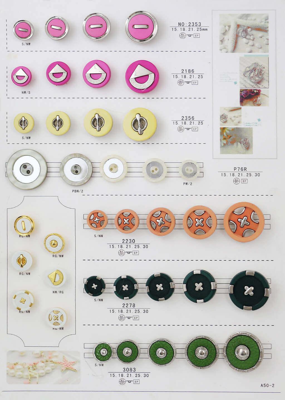 A50-2-combine-button-catalogue