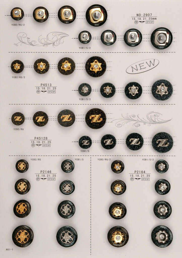 A61-1-combine-button-catalogue