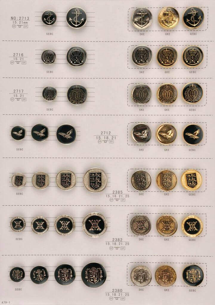 A79-1-enamel-button-catalogue