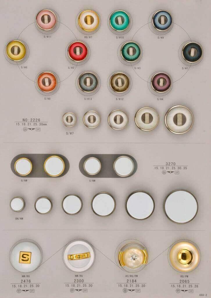A80-2-combine-button-catalogue