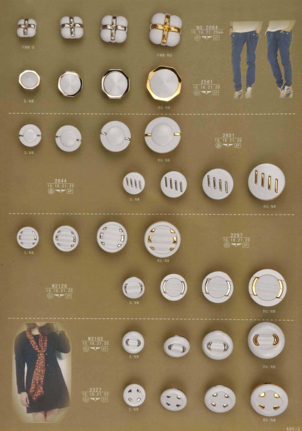 A85-2-combine-button-catalogue