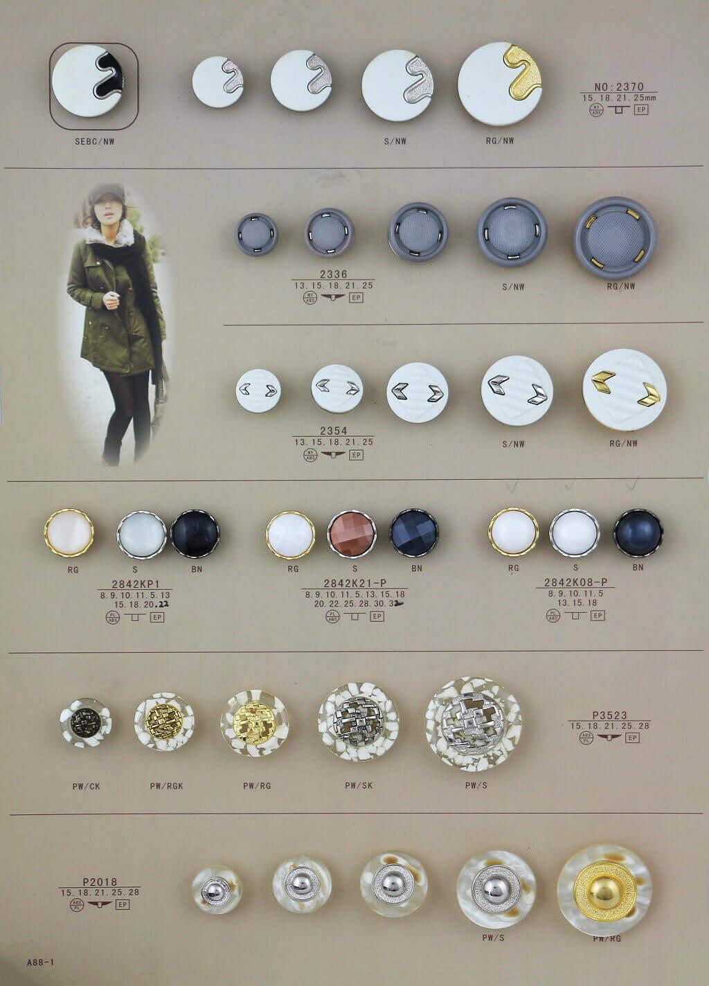 A88-1-combine-button-catalogue