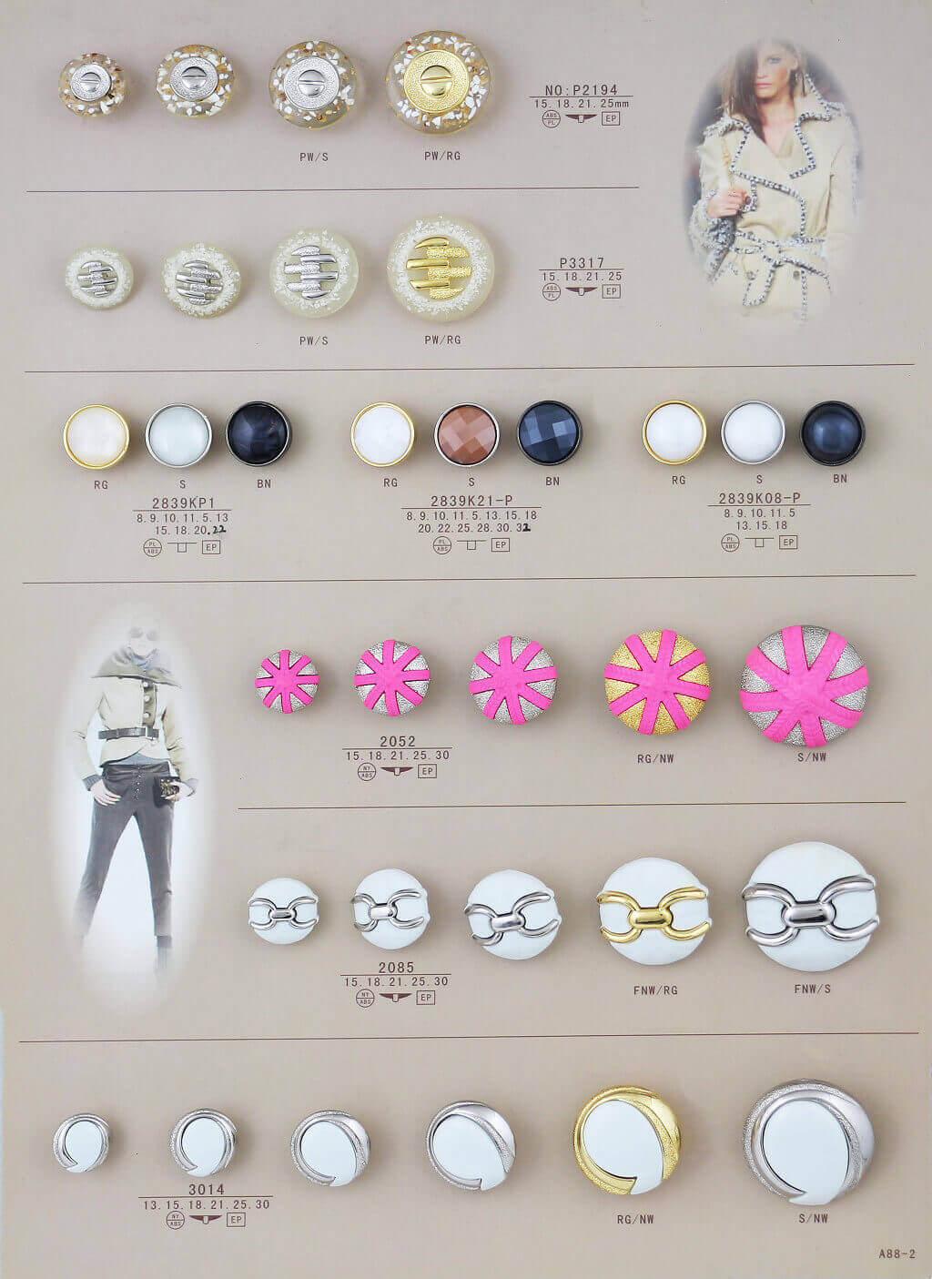 A88-2-combine-button-catalogue