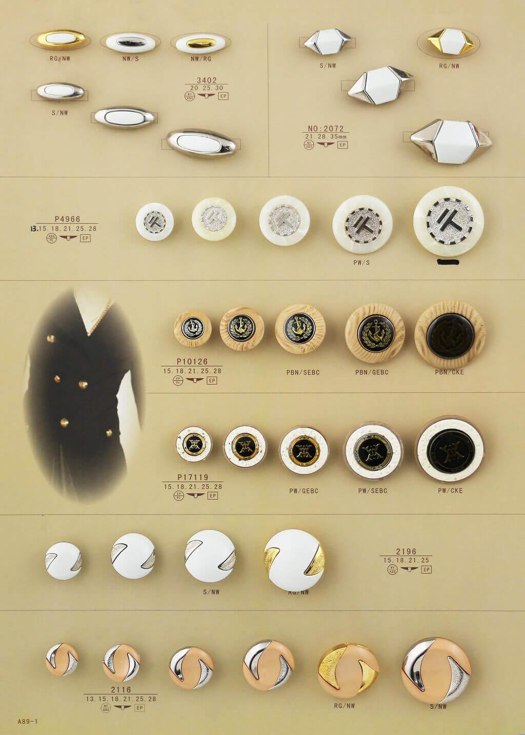 A89-1-combine-button-catalogue
