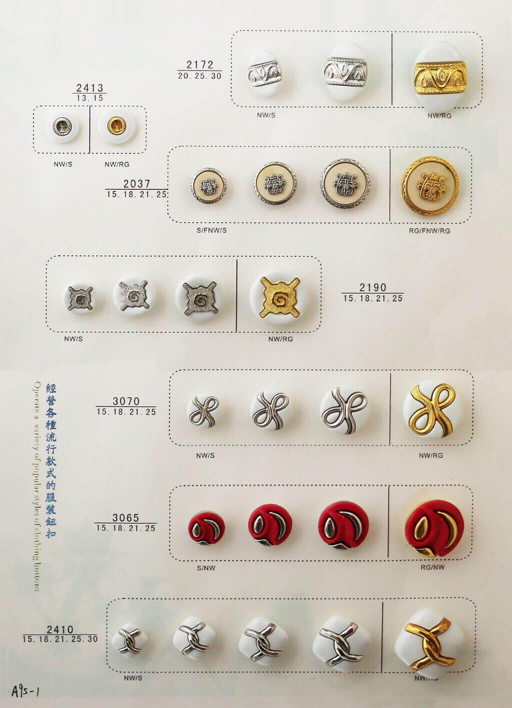 A95-1-combine-button-catalogue