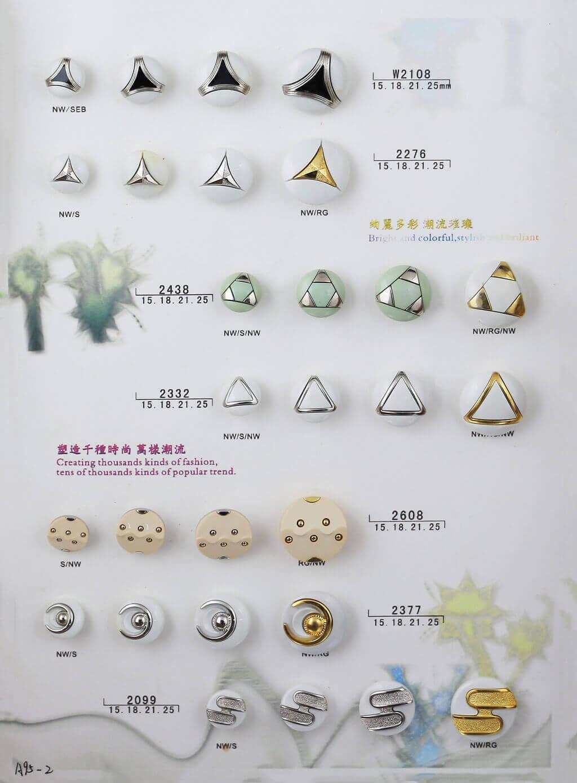 A95-2-combine-button-catalogue