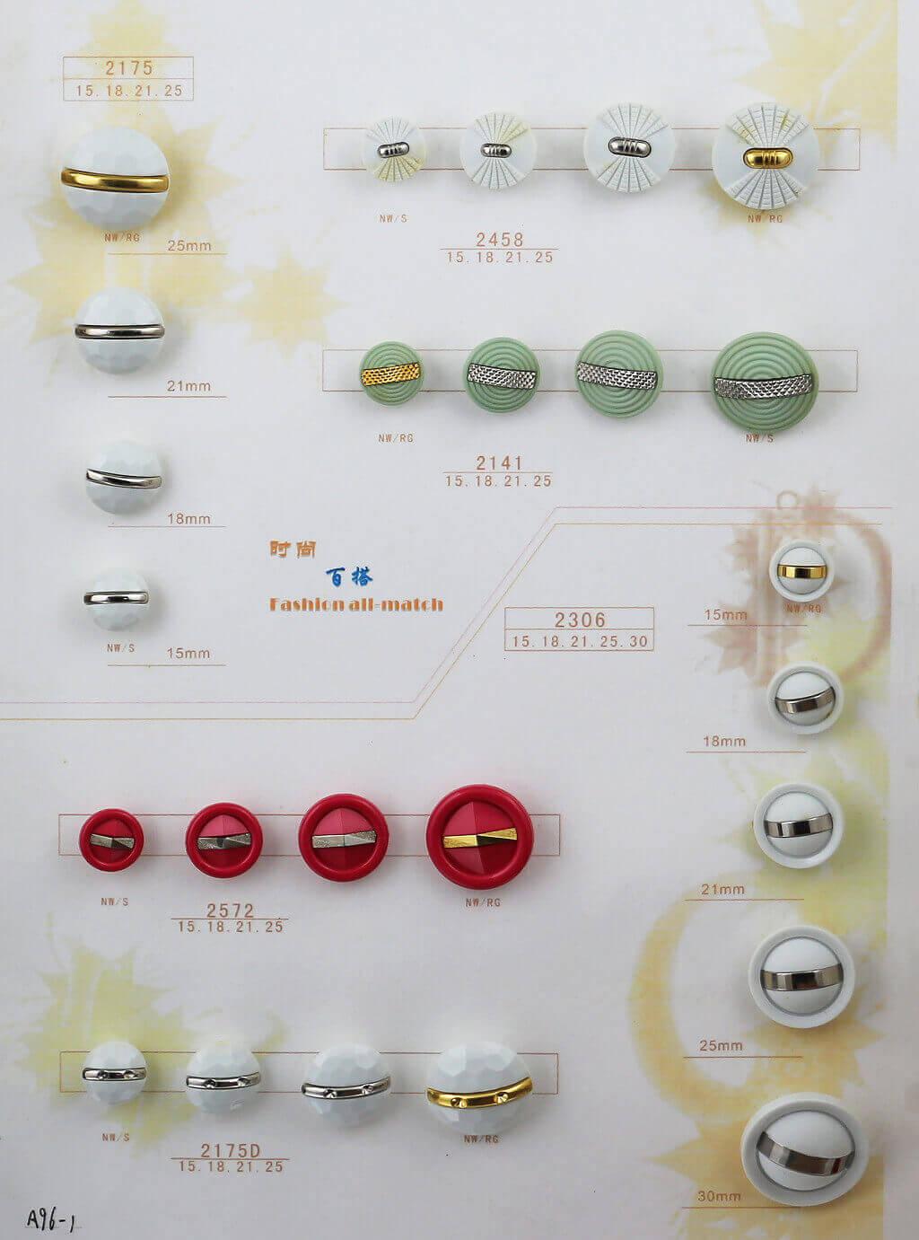 A96-1-combine-button-catalogue